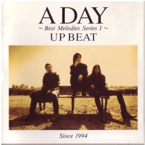 A DAY ~Best Melodies SeriesⅠ~